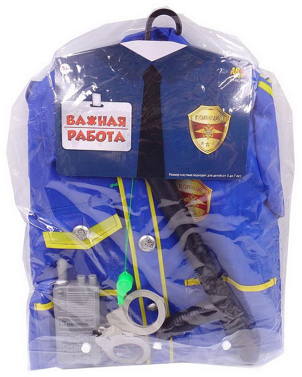ABtoys набор полицейского Важная работа 6 предметов