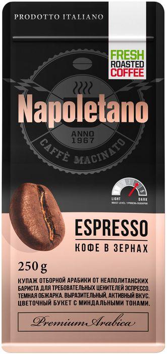 Napoletano Espresso кофе в зернах, 250 г11.6876Купаж отборной арабики от неаполитанских бариста для требовательных ценителей эспрессо. Темная обжарка, выразительный активный вкус. Цветочный букет с миндальными тонами.