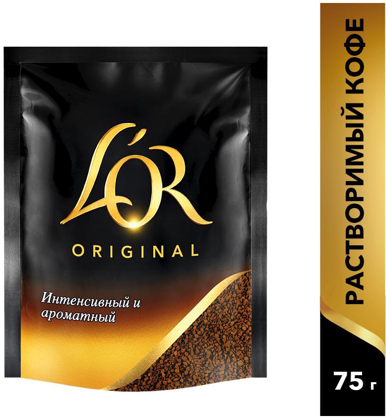 LOR Original кофе натуральный растворимый сублимированный, 75 г4252073LOR - кофе совершенный как золото высшей пробы. LOR означает золото по-французски. Откройте для себя изысканный интенсивный вкус кофе LOR, почувствуйте пленительную силу его аромата. Испытайте неповторимое наслаждение в каждом глотке. Изысканный кофе LOR ORIGINAL подарит вам тонкий и, в то же время, интенсивный вкус и волнующий аромат. Способ приготовления: положить в чашку 1-2 чайные ложки кофе LOR Original. Добавьте горячую, но не кипящую воду.Кофе: мифы и факты. Статья OZON Гид
