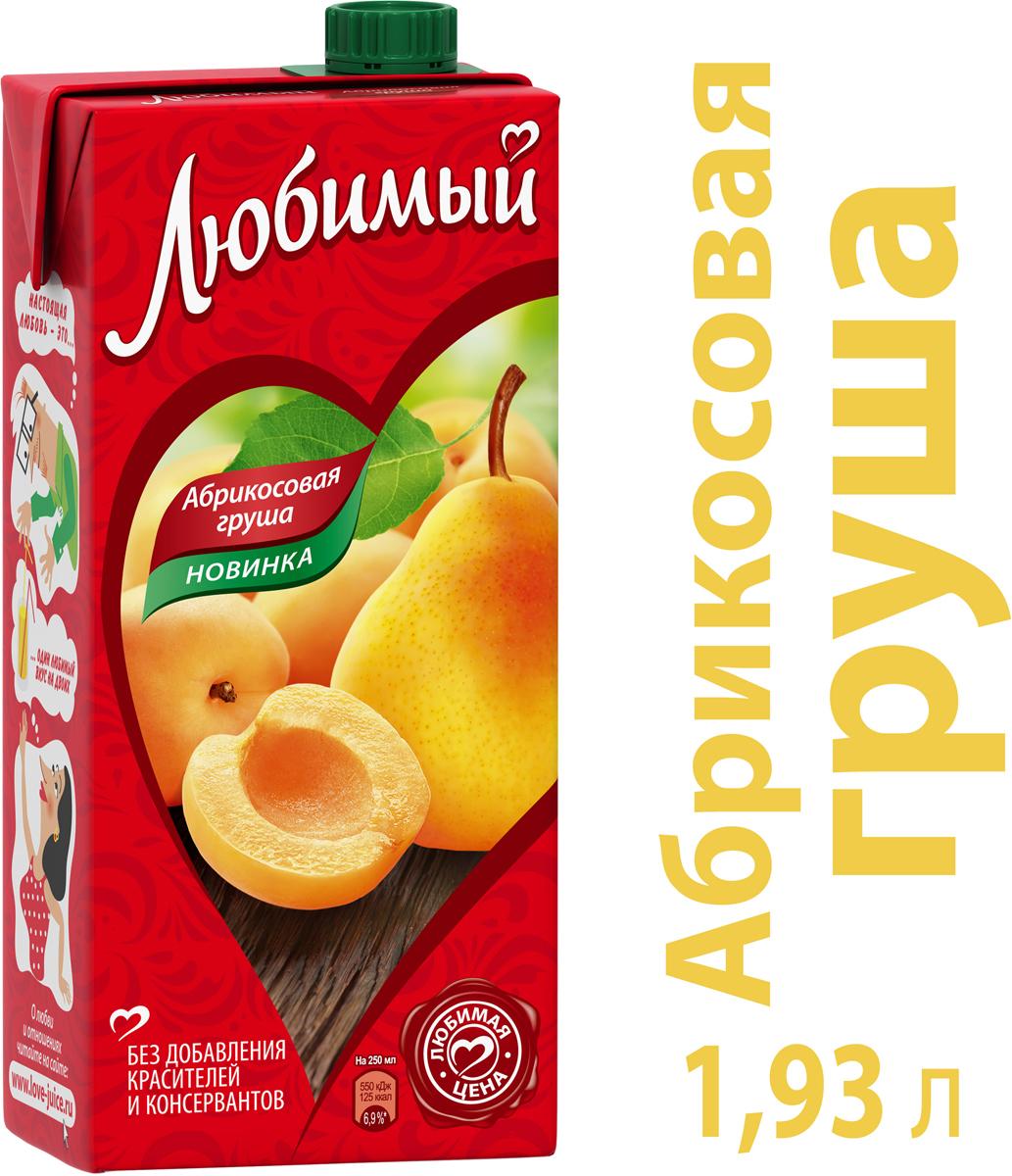 Любимый Яблоко-Абрикос-Груша напиток сокосодержащий, 1,93 л вкуснотеево ряженка 4