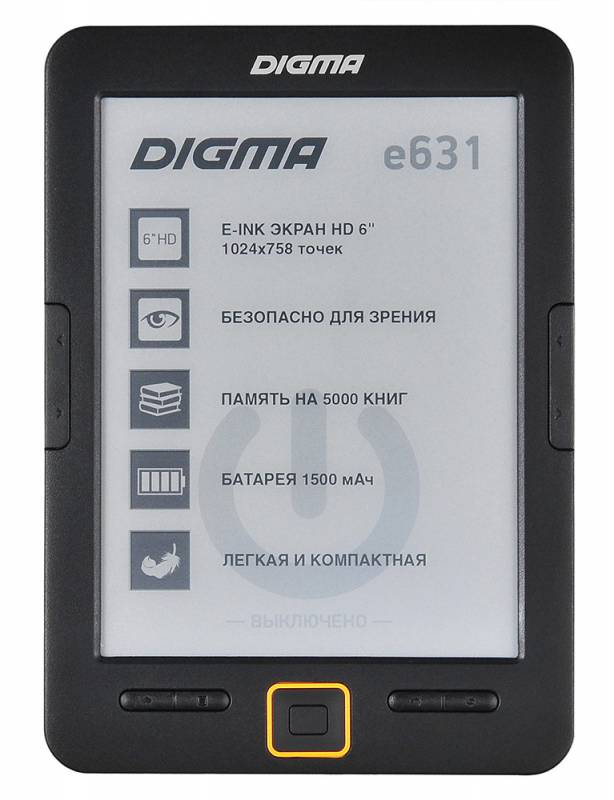 Digma E631 6  E-ink, Black электронная книга -