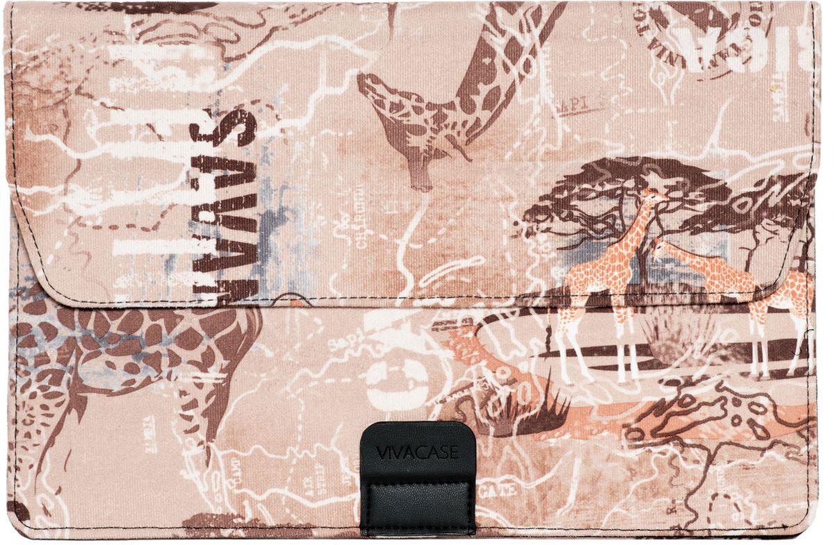 Vivacase Savanna, Beige чехол для MacBook Air 12-13,3VCN-FVN15-beПапка для MacBook Air от Vivacase порадует удивительной мягкостью бархатистого материала. Не стоит бояться, что папка быстро загрязнится и потеряет товарный вид. В изделиях Vivacase используются износостойкие ткани со специальной пропиткой, которая отталкивает пыль. Если папка все-таки испачкалась, просто протрите ее влажной тряпочкой.Универсальный дизайн делает папку для ноутбука от Vivacase уместной в любой ситуации, как на деловых переговорах, так на неформальной встрече, оттеняя тем самым индивидуальный имидж владельца.Основа папки для ноутбука MacBook Air - специальный прочный материал, который придает дополнительную жесткость изделию и надежно защищает устройство от механических повреждений и пыли. Конструкция папки позволяет сложить ее в удобную подставку, так чтобы вы могли комфортно работать, а ноутбук при этом не перегревался.