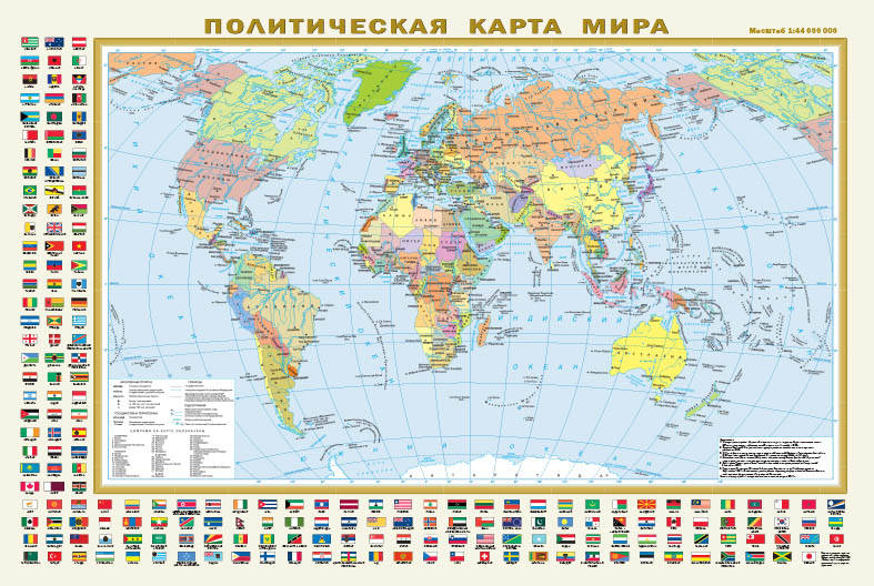 Политическая карта мира с флагами. Федеративное устройство России с флагами