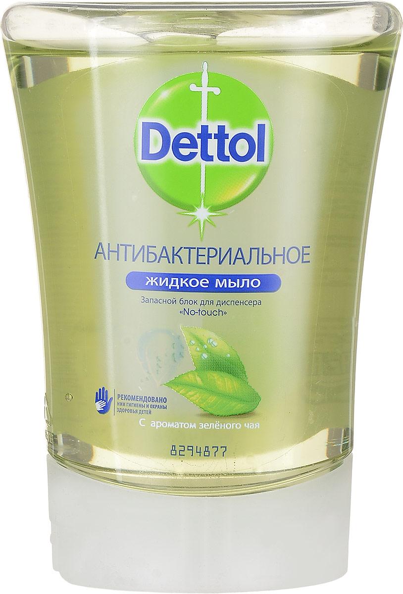 Запасной блок жидкого мыла Dettol, с ароматом зеленого чая и имбиря, 250 мл0362164Запасной блок жидкого мыла Dettol подходит для диспенсера с сенсорной системой No Touch. Диспенсер удобен в использовании, мыло дозируется автоматически, необходимо просто намочить руки и поднести их к сенсору диспенсера. Антибактериальное жидкое мыло для рук Dettol с ароматом зеленого чая и имбиря содержит увлажняющие компоненты, которые заботятся о ваших руках, и одновременно убивают 99,9% бактерий. Характеристики:Объем: 250 мл. Производитель: Франция. Артикул:0362164. Товар сертифицирован.Уважаемые клиенты!Обращаем ваше внимание на возможные изменения в дизайне упаковки. Качественные характеристики товара остаются неизменными. Поставка осуществляется в зависимости от наличия на складе.