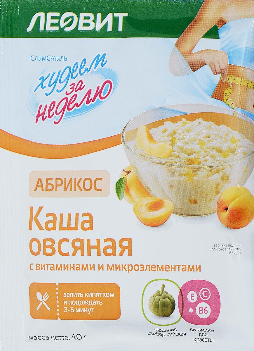 БиоСлимика Каша овсяная абрикос с витаминами и микроэлементами, 40 г