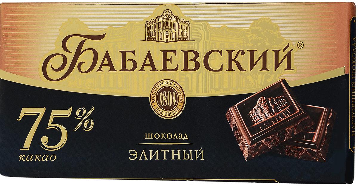 Бабаевский элитный 75% темный шоколад, 200 г бабаевский темный шоколад с миндалем 100 г