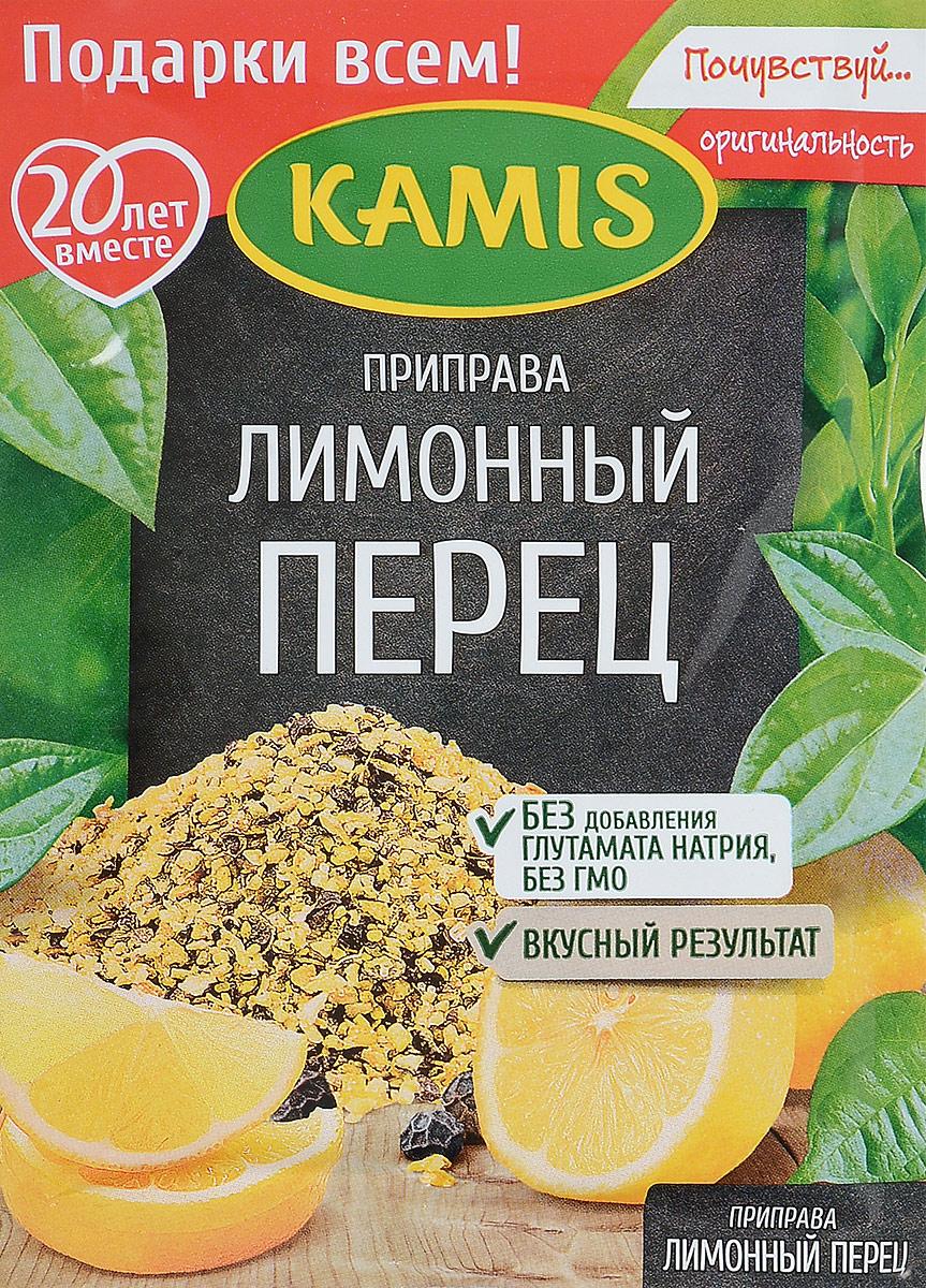 Kamis приправа лимонный перец, 20 г kamis приправа хмели сунели 25 г