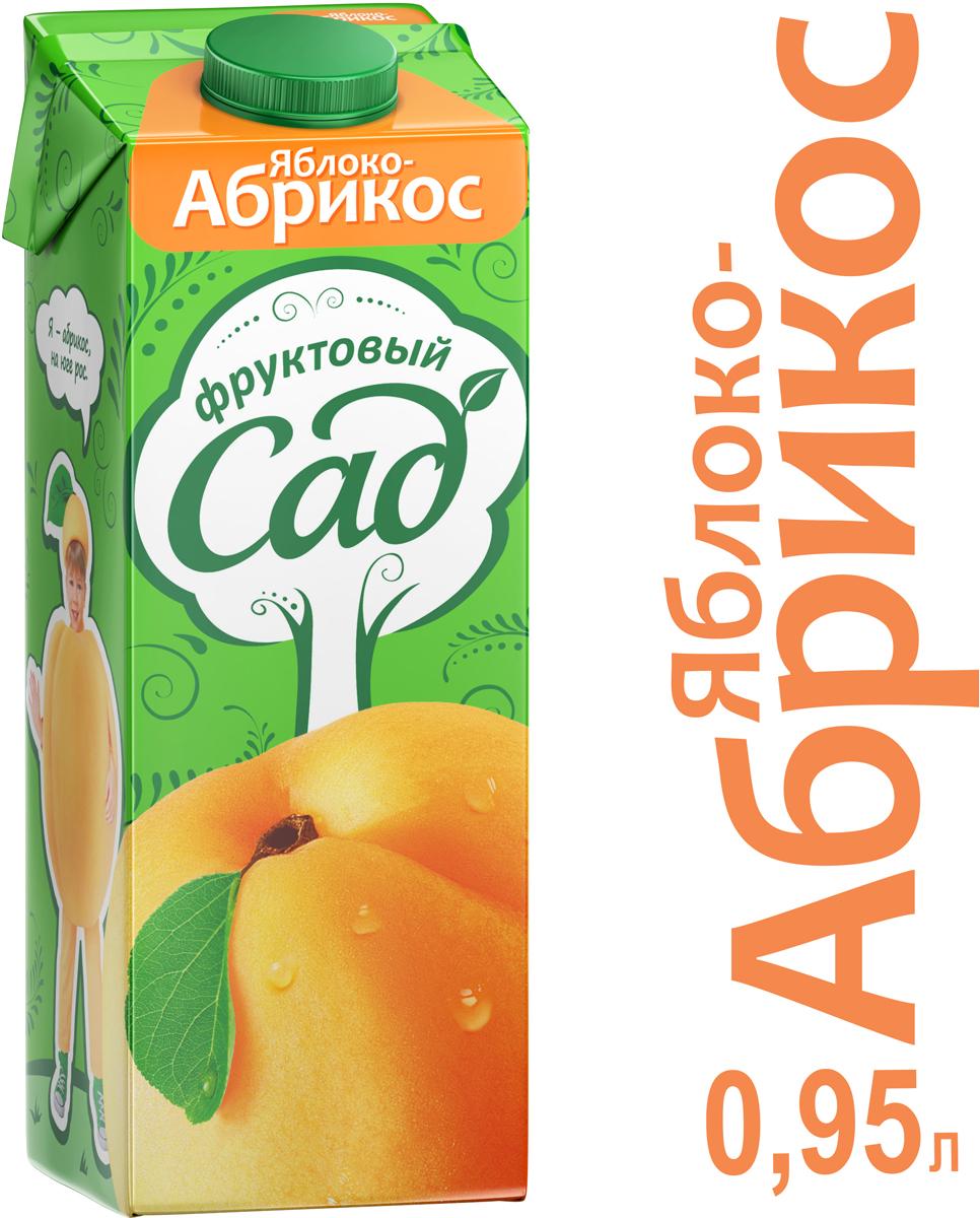 цены Фруктовый Сад Абрикос-Яблоко с мякотью нектар, 0,95 л