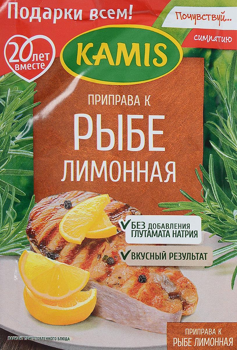 Kamis приправа к рыбе лимонная, 25 г kamis приправа хмели сунели 25 г