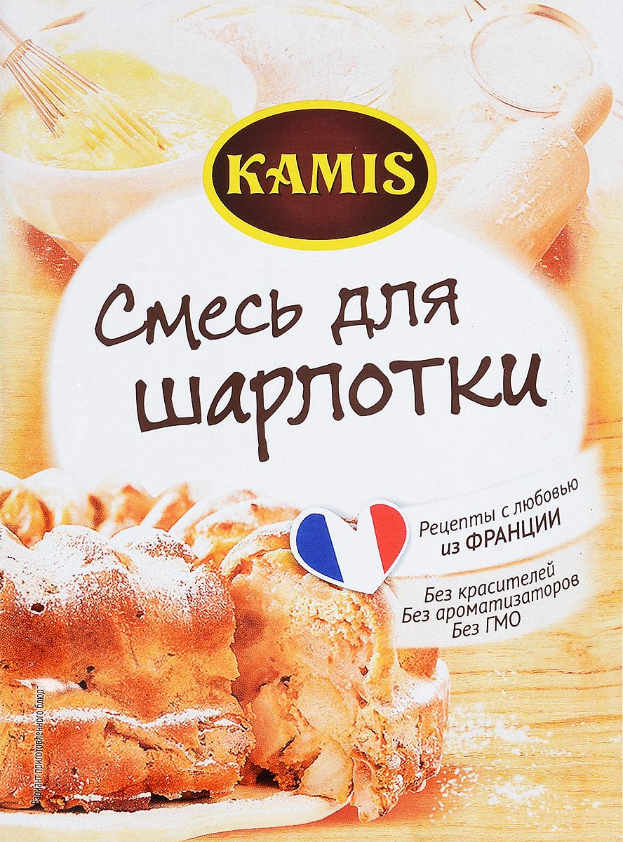 Kamis смесь для шарлотки, 20 г901414155Любители шарлотки знают, какой неповторимый аромат придают ей корица, гвоздика имбирь и кардамон.Именно поэтому Kamis собрал все эти специи в удивительный душистый букет, с которым ваша шарлотка станет просто королевской!Пищевая ценность 100 г продукта: белки 3 г, жиры 0.2 г, углеводы 19 г.Уважаемые клиенты! Обращаем ваше внимание на то, что упаковка может иметь несколько видов дизайна. Поставка осуществляется в зависимости от наличия на складе.Приправы для 7 видов блюд: от мяса до десерта. Статья OZON Гид