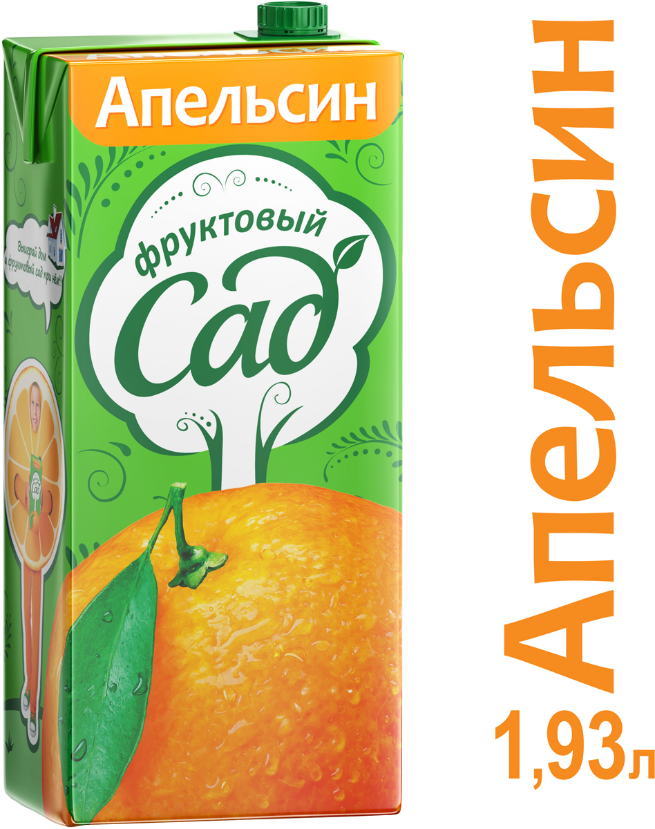 Фруктовый Сад Апельсин нектар с мякотью 1,93 л340026595Яркий ароматный вкус спелых, сладких и сочных апельсинов! О бренде:Фруктовый сад - один из крупнейших производителей соков и нектаров на российском рынке. Ассортимент бренда представлен большим разнообразием вкусов, которые нравятся