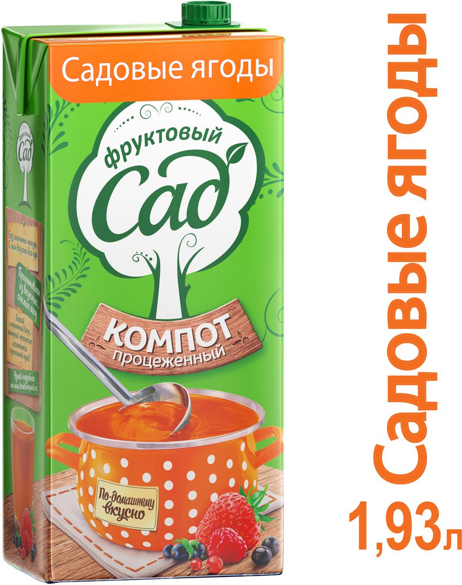 Фруктовый Сад Компот Ягоды напиток сокосодержащий, 1,93 л yoga напиток красный апельсин фруктовый сокосодержащий 0 2 л