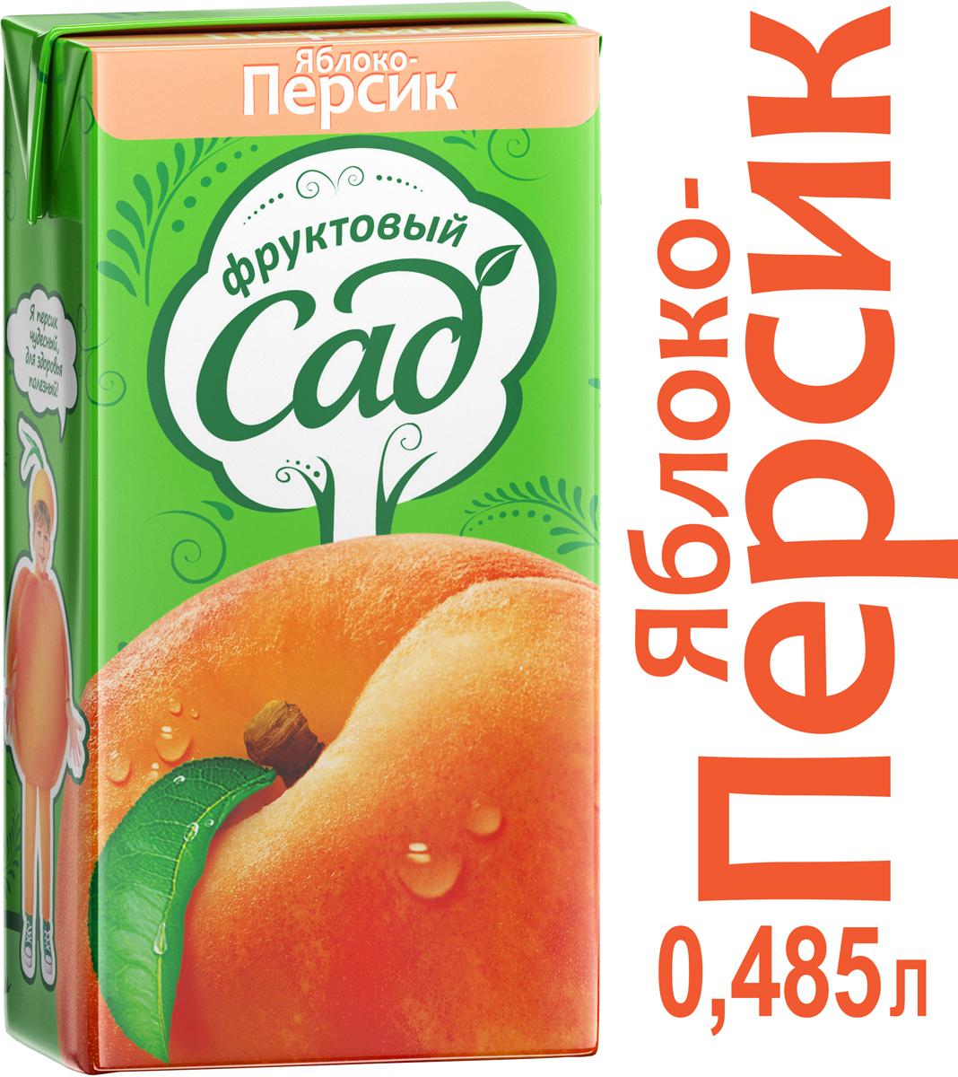 Фруктовый Сад Персик-Яблоко нектар с мякотью 0,485 л любимый яблоко персик нектарин нектар с мякотью 0 2 л