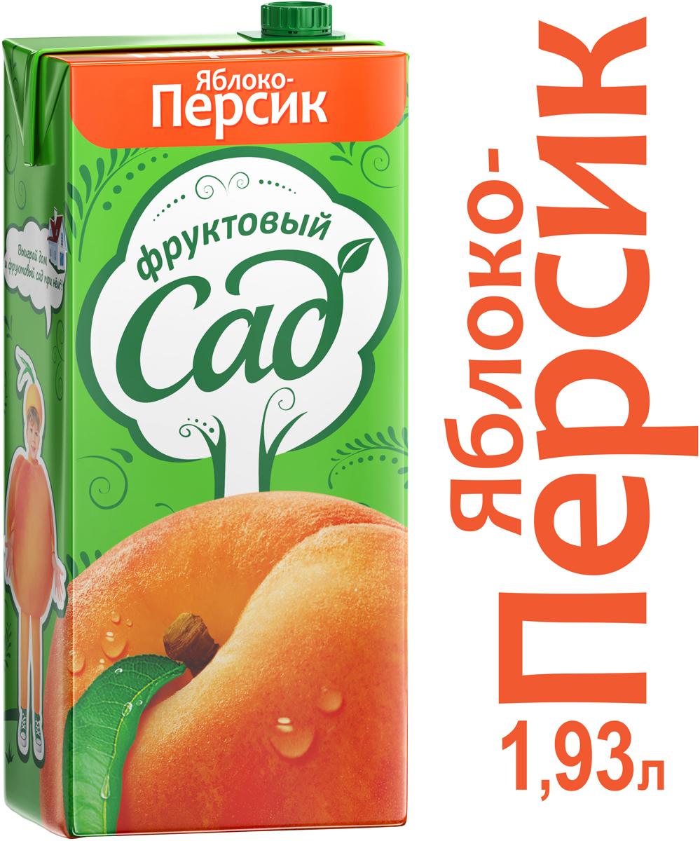 Фруктовый Сад Персик-Яблоко нектар с мякотью 1,93 л фруктовый сад персик яблоко нектар с мякотью 0 2 л