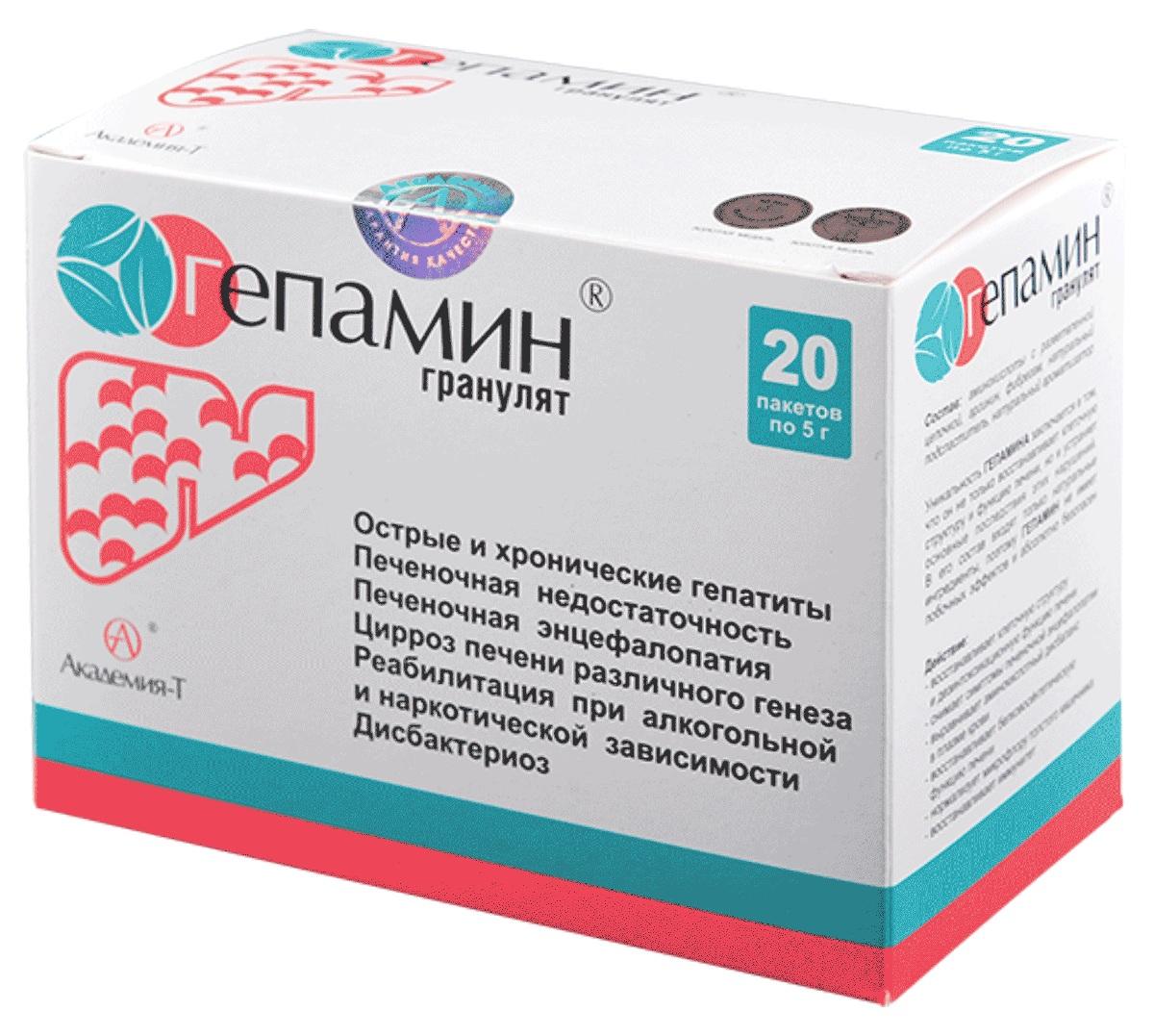 Специальные препараты Академия-Т Гепамин, в виде гранулят, 20 шт00000000025Академия-Т Гепамин - это специализированный,физиологически и клинически адаптированный продукт,предназначенный для пациентов с различнымизаболеваниями и вторичными поражениями печени,сопровождающимися клиническими проявлениямихронической печеночной недостаточности и нарушениемфункций кишечника.Действие:- восстанавливает клеточную структуру идезинтоксикационную функцию печени;- снимает симптомы печеночной энцефалопатомии;- выравнивает аминокислотный дисбаланс в плазме крови; - восстанавливает белковосинтетическую функцию печени; - нормализует микрофлору толстого кишечника;- восстанавливает иммунитет. Состав: аминокислоты с разветвленной боковой цепочкой(лейцин, изолейцин, валин), аргинин, биоволокно Фибрегам,подсластитель, ароматизатор.Способ применения: принимать 3-4 раза в день во время или непосредственно после еды. Рекомендуется запивать жидкостью с насыщенным вкусом (соком, морсом и другим), либо добавлять в кефир или йогурт. Товар сертифицирован.Как повысить эффективность тренировок с помощью спортивного питания? Статья OZON Гид
