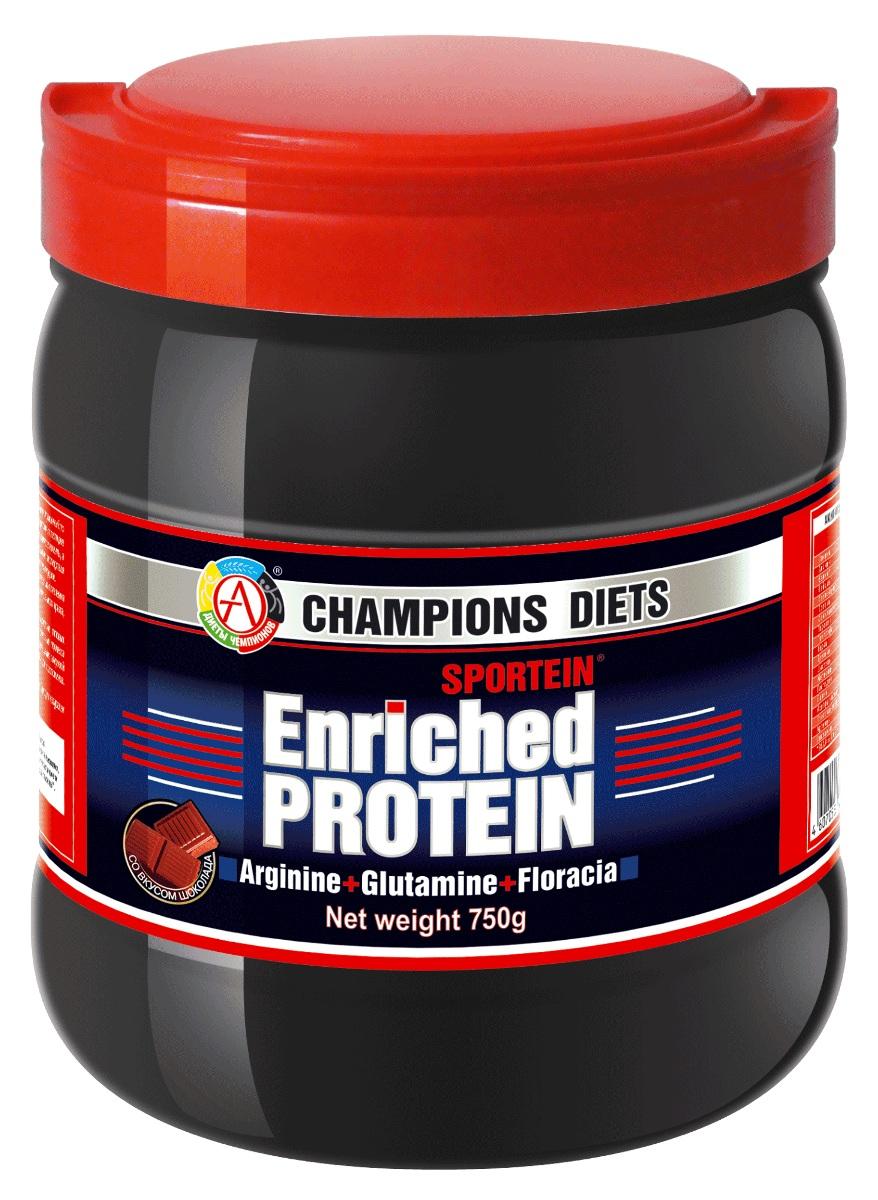 Протеин Академия-Т Sportein Enriched Protein, шоколад, 750 г00000000609SPORTEIN Enriched Protein - инновационная анаболическая формула для наращивания сухой мышечной массы и ускоренного восстановления, содержащая качественный ультрафильтрационный сывороточный белок, с повышенным содержанием максимально биодоступных сывороточных пептидов, уникальный витаминно-минеральный премикс, растворимые пребиотические волокна Floracia, а также повышенное количество аргинина и глютамина.SPORTEIN Enriched Protein разработан российскими учеными в результате трехлетних научных исследований, проведенных на кафедре Технологии продуктов детского, функционального и спортивного питания Московского государственного университета прикладной биотехнологии.SPORTEIN Enriched Protein одобрен и сертифицирован Федеральной службой по надзору в сфере защиты прав потребителей и благополучия человека Министерством здравоохранения и социального развития РФ. Основа любого комплекса спортивного питания - протеин. SPORTEIN Enriched Protein создает все необходимые условия для естественной работы мышц и их максимальной отдачи, повышает выработку энергии, существенно укрепляет защитные функции организма и расширяет пределы адаптационных возможностей спортсменов. Полезные эффекты SPORTEIN Enriched Protein:Быстрое и эффективное увеличение мышечной массы. Высококачественный сывороточный белок в комбинации с анаболическими факторами активно воздействуют на зоны роста мышечных клеток и позволяют Вашему организму быстро нарастить мышечную массу, максимально активизировать синтез мышечного белка и свести к минимуму распад мышечных тканей. SPORTEIN® эффективно воздействует на все группы мышц: скелетные мышцы, мышцы гладкой мускулатуры, сердечную мышцу. В итоге, Ваше тело приобретает идеальную форму, а мышцы становятся более упругими и эластичными.Повышение работоспособности и устойчивости к физическим нагрузкам. Регулярный прием SPORTEIN® позволит Вам увеличить объем и интенсивность физических нагрузок, повысить то