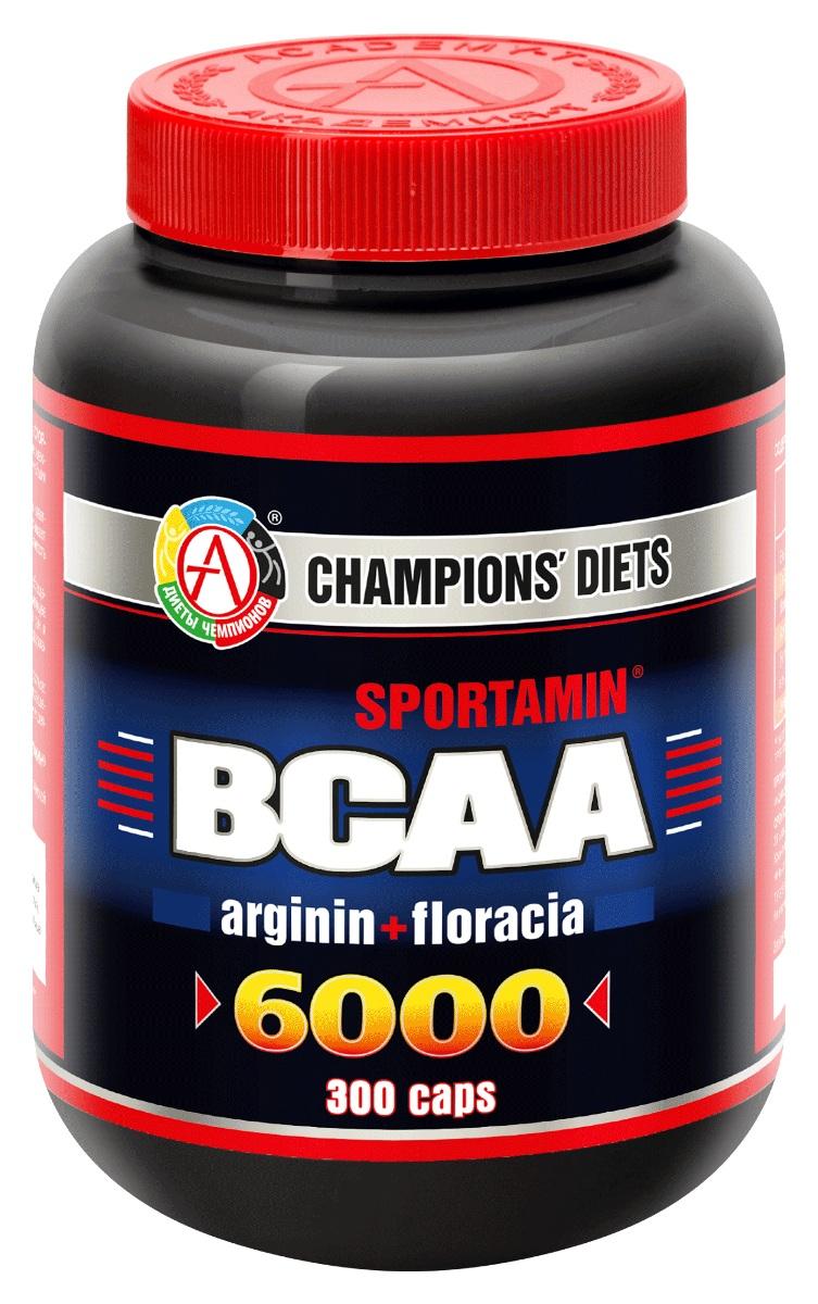 """BCAA Академия-Т """"BCAA 6000 Спортамин"""" - уникальный   натуральный сбалансированный продукт для спортивного   питания, не имеющий аналогов по своему составу, так как он   сочетает в себе три ценнейших компонента: ВСАА, Аргинин и   Floracia. Вместе они оказывают синергический эффект,   способный существенно минимизировать отрицательное   воздействие на организм последствий тяжелых физических   нагрузок. SPORTAMIN ВСАА 6000 создан российскими учеными в   результате многолетних теоретических и экспериментальных   исследований, удостоенных Государственных премий СССР и   РФ. SPORTAMIN ВСАА 6000 одобрен и сертифицирован   Федеральной службой по надзору в сфере защиты прав   потребителей и благополучия человека Министерством   здравоохранения и социального развития РФ. По заключению   Всероссийского научно-исследовательского института   физической культуры и спорта SPORTAMIN ВСАА 6000   рекомендован для применения в обеспечении подготовки   сборных команд страны. Полезные эффекты SPORTAMIN BCAA 6000: - повышает энергопотенциал белковых клеток, снижает   уровень катаболизма, ускоряет процессы восстановления,   стимулирует рост мышечной массы, повышает   работоспособность; - увеличивает скорость зарастания поврежденных мышечных   тканей, ран, сухожилий, костных тканей; - препятствует синдрому перенапряжения печени, улучшает   детоксицирующую функцию печени, интенсифицирует   процесс очистки организма от белковых шлаков, в первую   очередь, аммиака; - способствует увеличению очистительного потенциала почек   по выведению конечных продуктов белкового обмена; - способствует профилактике сердечно-сосудистых   заболеваний, снижая напряженность гладкой мускулатуры,   улучшая реологические свойства крови; - активирует иммунитет человека; - активирует выработку тестостерона в организме, заметно   повышая половую функцию у мужчин; - обладает психотропным эффектом, вызывая увеличение   содержания соматотропного гормона, способствует   улучшению настроения, делает человека более активны"""