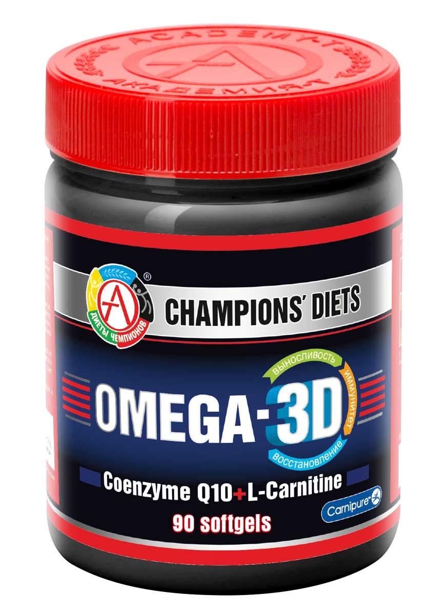 OMEGA-3D  Академия-Т , 90 капсул - Жирные кислоты (OMEGA)