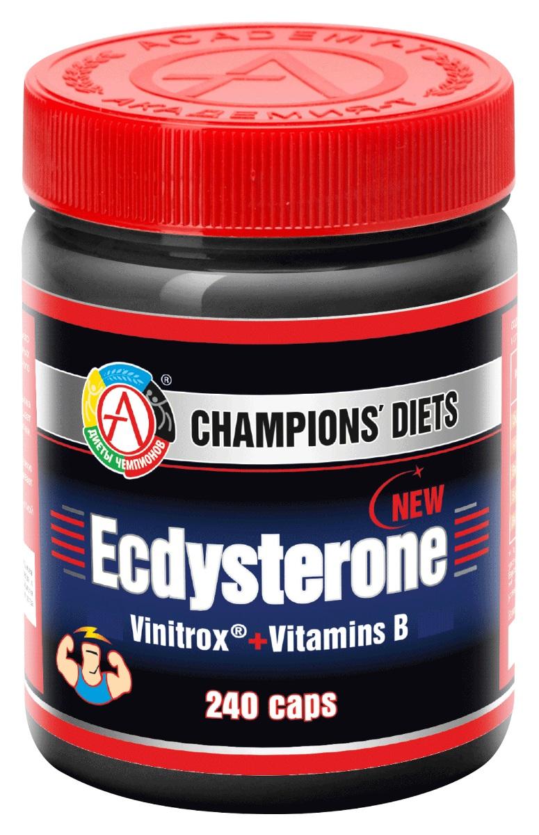 Средство для повышения тестостерона Академия-Т Ecdysterone, 240 капсулБП-00000073Средство для повышения тестостерона Академия-Т Ecdysterone - усовершенствованная форма препарата, полученного из корневищ Левзеи Сафроловидной (Leuzea carthamoides), способствующая выработке тестостерона, увеличивающая рост мышечной массы, позволяющая повысить силу и выносливость. В состав препарата входят витамины группы В, которые дополняют и активируют действие экдистерона, усиливают синтез аминокислот, гемоглобина и ферментов. Эксклюзивность препарата Ecdysterone состоит в том, что в его состав входит уникальная смесь Vinitrox, включающая в себя экстракты винограда и яблока, которая способствует быстрому восстановлению сил после физических нагрузок. Ecdysterone разработан профессионалами в своей области и является гарантией качества. Полезные эффекты Ecdysterone: - УВЕЛИЧИВАЕТ уровень свободного тестостерона; - ПОВЫШАЕТ силу и объем мышц; - СТИМУЛИРУЕТ синтез белка в нервных тканях; - УСИЛИВАЕТ поступление белка и гликогена в мышцы, ускоряя тем самым процесс восстановления после физических нагрузок; - ЯВЛЯЕТСЯ эффективным антиоксидантом; - УМЕНЬШАЕТ жировую прослойку; - СТАБИЛИЗИРУЕТ ритм сердца при интенсивных нагрузках, тем самым снижает риск развития сердечно-сосудистых заболеваний; - ОБЛАДАЕТ общеукрепляющим действием с повышением работоспособности; - ПОМОГАЕТ контролировать уровень холестерина в крови; - СТАБИЛИЗИРУЕТ уровень сахара в крови (тем самым предотвращает накопление лишнего жира и помогает легче переносить низкокалорийное питание в процессе сжигания жира). Согласно результатам научных исследований Ecdysterone позволяет улучшить генетический спортивный потенциал организма. Действие Ecdysterone, помимо прочих положительных факторов, направлено на создание идеальной среды для построения мышц. Это предусматривает поддержание положительного азотистого баланса и усиления синтеза белков, что наряду с интенсивными тренировками и сбалансированным питанием обеспечивает совершен