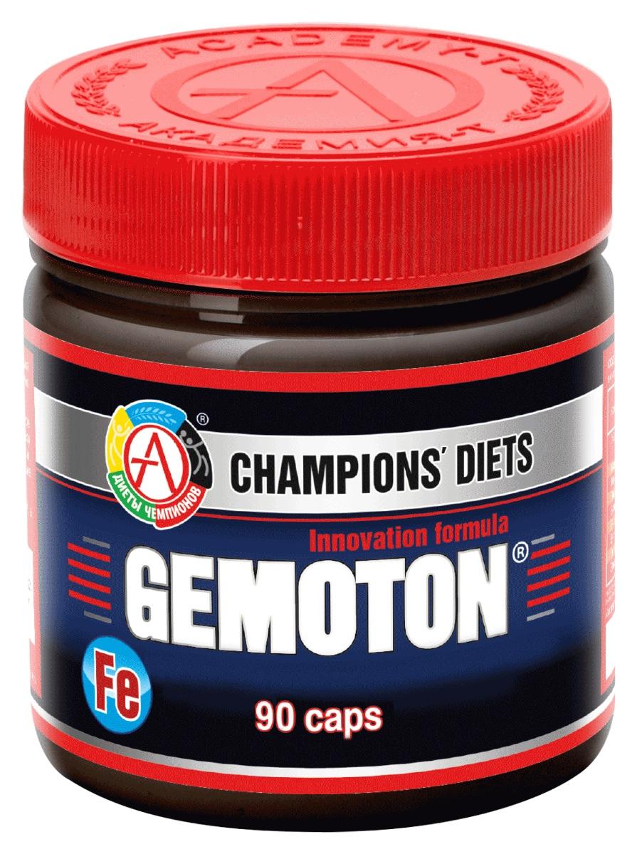 GEMOTON - комплексный натуральный продукт для профилактики и лечения   железодефицитных состояний и анемии. Содержит уникальную комбинацию   антианемических компонентов, обладающих синергическим эффектом.    GEMOTON содержит такие компоненты как источник легкоусвояемого железа   LipoFer, витамин С, витамины В2, В6, В9, В12 и минералы (марганец и медь).    Полезные эффекты GEMOTON:    оказывает гемопоэтическое, эритропоэтическое и противоанемическое   действие; восполняет дефицит железа в организме, предупреждает возникновение и   корректирует железодефицитные состояния; способствует синтезу гемоглобина, миоглобина, а также ферментов (в т.ч.   цитохромов, каталазы, пероксидазы); активирует окислительно-восстановительные процессы и регулирует процессы   тканевого дыхания; способствует образованию нормобластов и созреванию мегалобластов; нормализует работу сердечно-сосудистой системы и ЦНС; устраняет общую слабость, вялость; повышает физическую и умственную активность; увеличивает физическую работоспособность, которая определяется участием   железа в аэробном метаболизме за счет выполнения железом транспорта   кислорода в гемоглобине и миоглобине; ускоряет восстановление после физических нагрузок; стимулирует аппетит и синтез стероидных гормонов.    Интенсивные физические нагрузки сказываются на уровне гемоглобина крови.   При мышечной активности резко увеличивается потребность организма в   кислороде, что удовлетворяется более полным извлечением его из крови,   увеличением скорости кровотока, а также постепенным увеличением   количества гемоглобина в крови за счет изменения общей массы крови. Однако   при интенсивных тренировках, особенно у женщин, а также при нерациональном   питании происходит разрушение эритроцитов крови и снижение концентрации   гемоглобина, что приводит к снижению снабжения работающих мышц   кислородом и закислению внутренней среды организма. Все это приводит к   снижению аэробной работоспособности и скорости восстановления,   возникновению состо