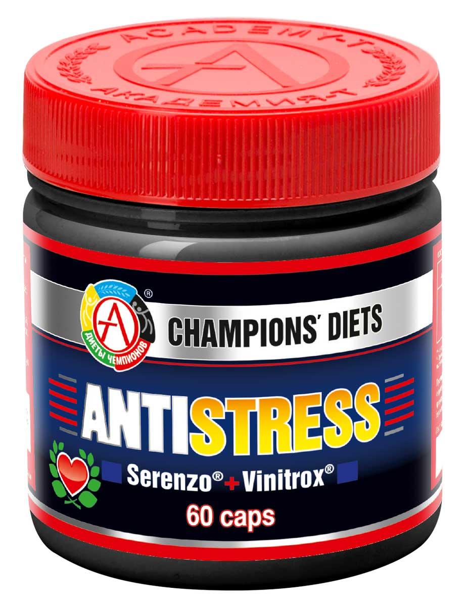 """Витаминно-минеральные комплексы Академия-Т """"Antistress"""", 60 капсул, ACADEMY-T"""