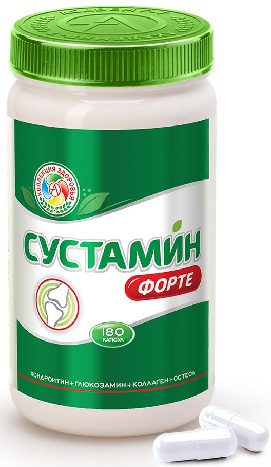 "Препарат для суставов и связок Академия-Т ""Sustamin FORTE"", 180 капсул, ACADEMY-T"