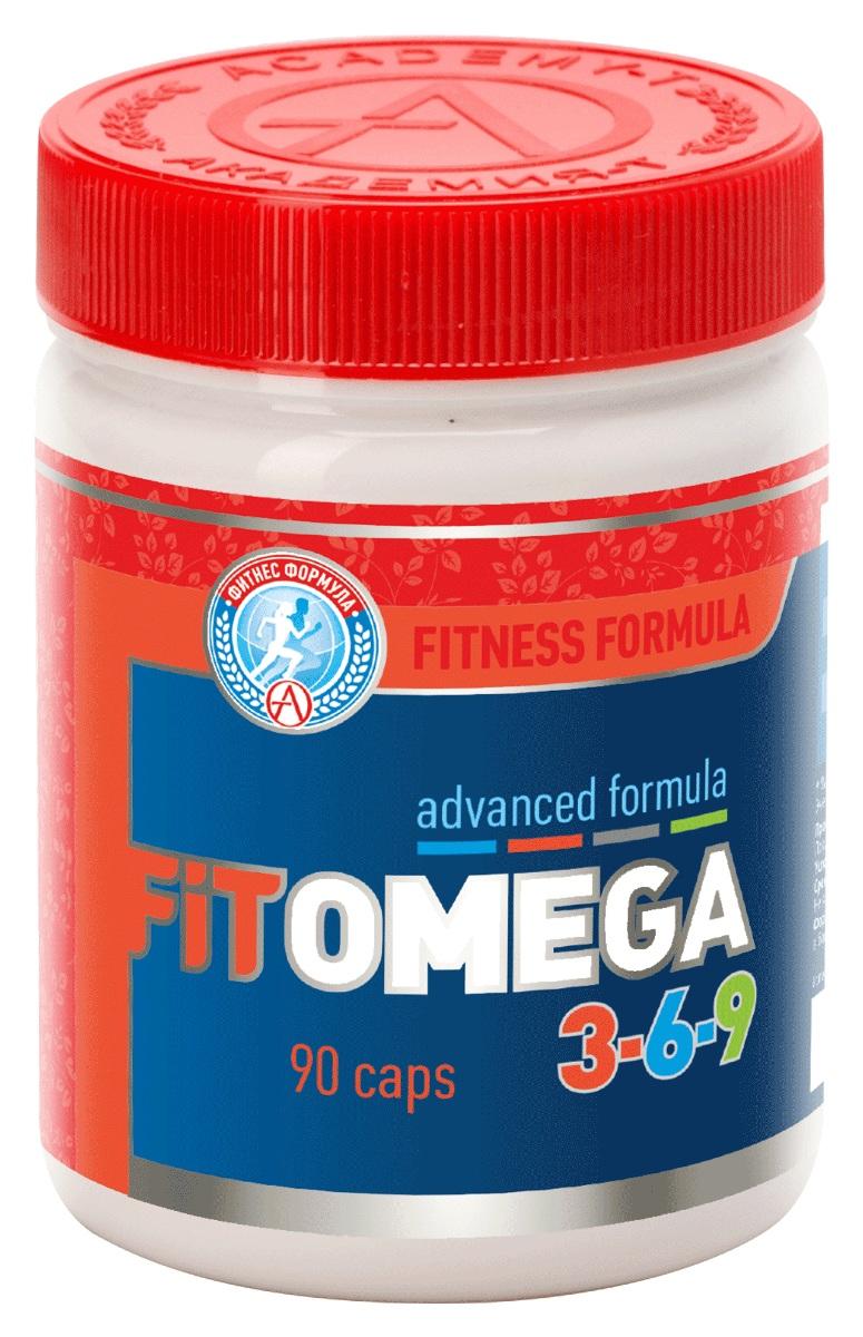 Omega 3 Академия-Т Фит Омега 3-6-9, 90 капсул комплекс жирных кислот vplab omega 3 6 9 60капс