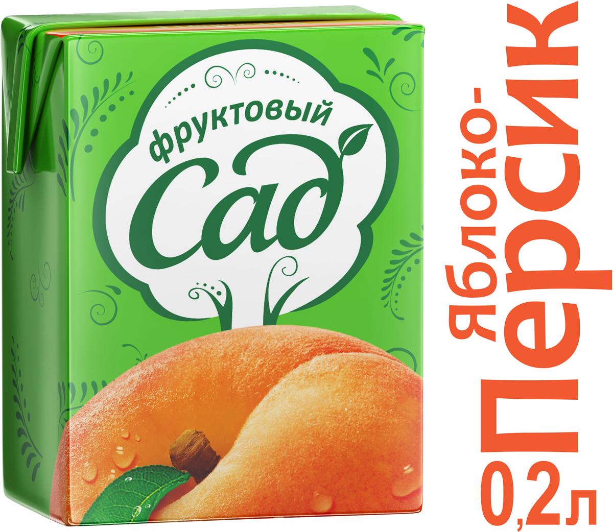 Фруктовый Сад Персик-Яблоко нектар с мякотью, 0,2 л фруктовый сад персик яблоко нектар с мякотью 0 2 л
