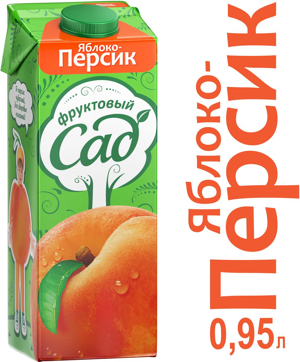 все цены на Фруктовый Сад Персик-Яблоко с мякотью нектар, 0,95 л онлайн