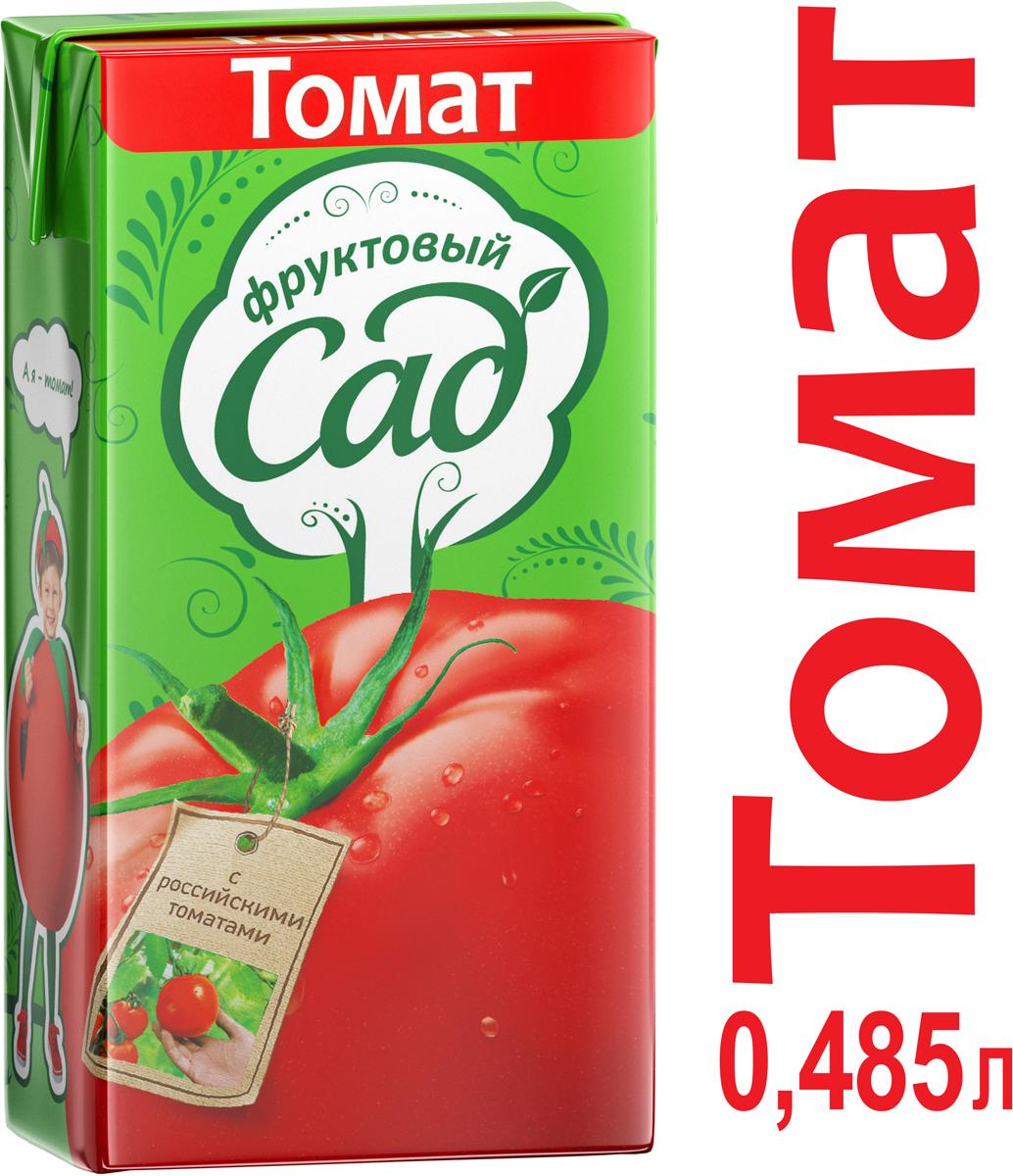 Фруктовый Сад Томат с солью сок с мякотью, 0,485 л фруктовый сад ягоды морс 0 95 л