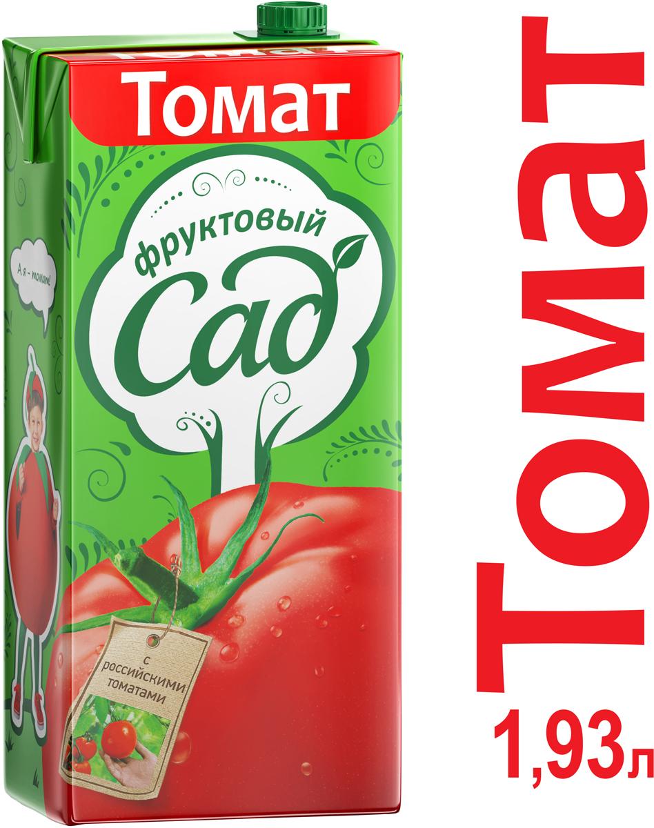 Фруктовый Сад Томат с солью сок с мякотью, 1,93 л