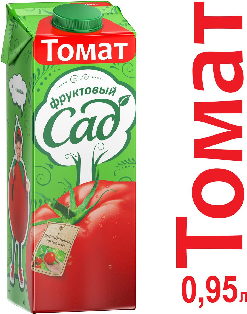 Фруктовый Сад Томат с солью сок с мякотью,0,95 л