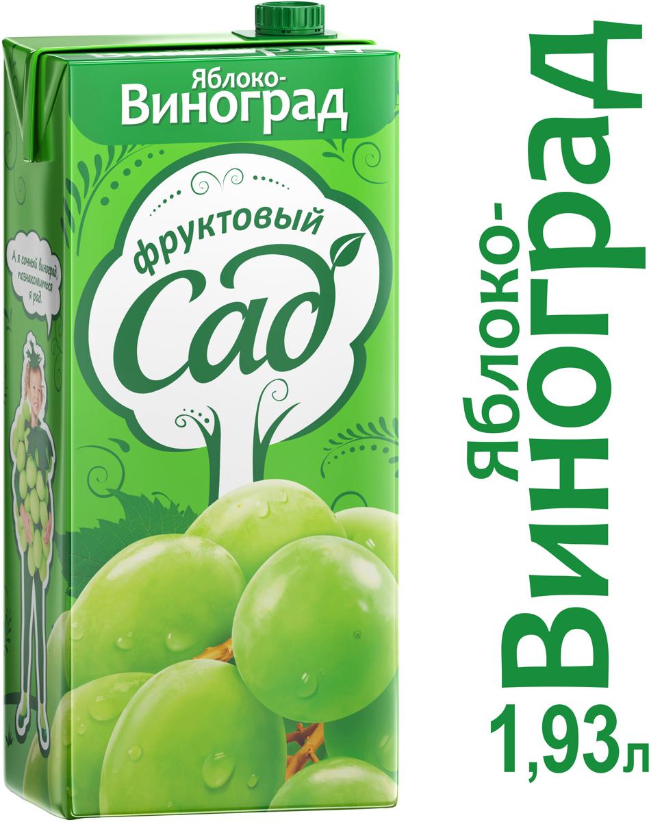 все цены на Фруктовый Сад Яблоко-Виноград нектар осветленный 1,93 л онлайн