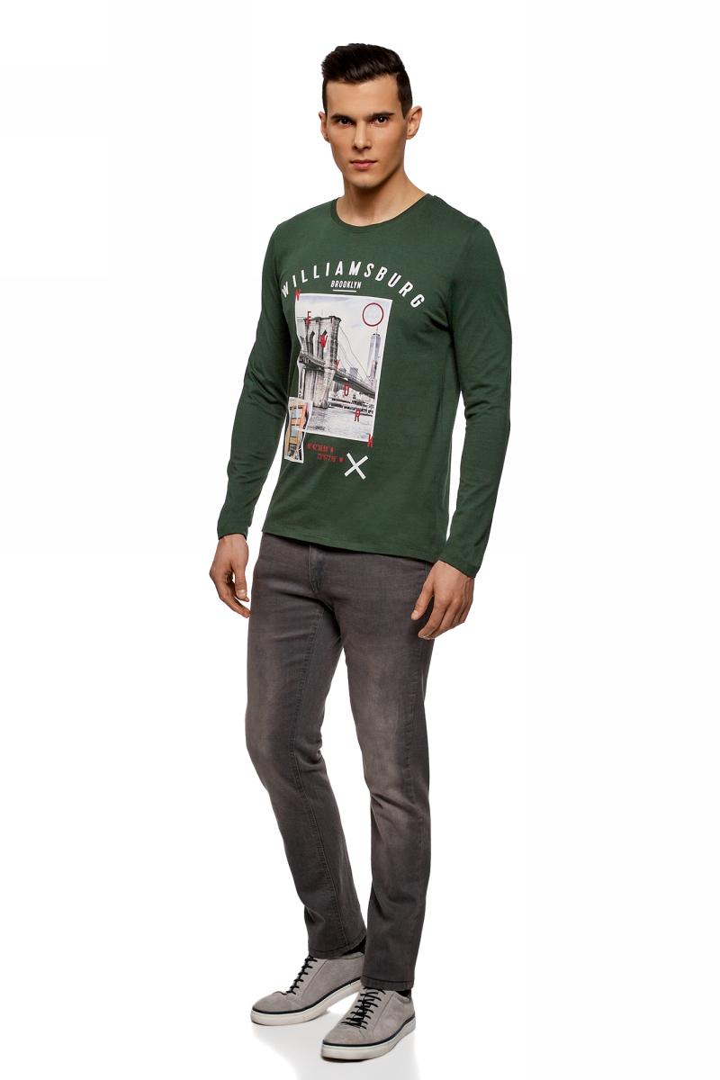 Лонгслив мужской oodji Lab, цвет: темно-зеленый, белый. 5L512103I/47885N/6910P. Размер M (50)5L512103I/47885N/6910PСтильная мужская футболка, выполненная из натурального хлопка, станет отличным дополнением вашего гардероба. Модель с круглым вырезом горловины и длинными рукавами. Горловина дополнена трикотажной резинкой.