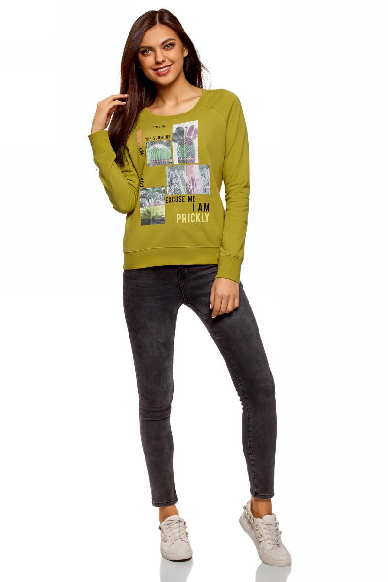 Свитшот женский oodji Ultra, цвет: желто-зеленый, розовый. 14807021-6/46919/6741P. Размер XL (50)