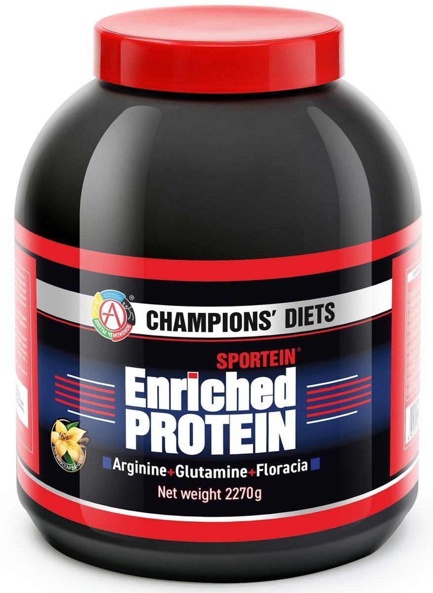 Протеин Академия-Т Sportein. Enriched Protein, ваниль, 2,27 кг4607055681930Sportein Enriched Protein - инновационная анаболическая формула для наращивания сухой мышечной массы и ускоренного восстановления, содержащая качественный ультрафильтрационный сывороточный белок, с повышенным содержанием максимально биодоступных сывороточных пептидов, уникальный витаминно-минеральный премикс, растворимые пребиотические волокна Floracia, а также повышенное количество Аргинина и Глютамина. Sportein Enriched Protein разработан российскими учеными в результате трехлетних научных исследований, проведенных на кафедре Технологии продуктов детского, функционального и спортивного питания Московского государственного университета прикладной биотехнологии. Sportein Enriched Protein одобрен и сертифицирован Федеральной службой по надзору в сфере защиты прав потребителей и благополучия человека Министерством здравоохранения и социального развития РФ. Sportein Enriched Protein создает все необходимые условия для естественной работы мышц и их максимальной отдачи, повышает выработку энергии, существенно укрепляет защитные функции организма и расширяет пределы адаптационных возможностей спортсменов.
