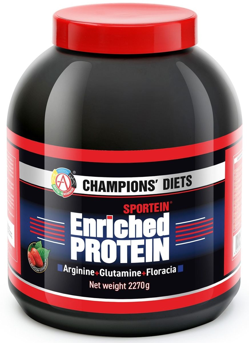 Протеин Академия-Т Sportein. Enriched Protein, клубника, 2,27 кг4607055681954Sportein Enriched Protein - инновационная анаболическая формула для наращивания сухой мышечной массы и ускоренного восстановления, содержащая качественный ультрафильтрационный сывороточный белок, с повышенным содержанием максимально биодоступных сывороточных пептидов, уникальный витаминно-минеральный премикс, растворимые пребиотические волокна Floracia, а также повышенное количество Аргинина и Глютамина. Sportein Enriched Protein разработан российскими учеными в результате трехлетних научных исследований, проведенных на кафедре Технологии продуктов детского, функционального и спортивного питания Московского государственного университета прикладной биотехнологии. Sportein Enriched Protein одобрен и сертифицирован Федеральной службой по надзору в сфере защиты прав потребителей и благополучия человека Министерством здравоохранения и социального развития РФ. Sportein Enriched Protein создает все необходимые условия для естественной работы мышц и их максимальной отдачи, повышает выработку энергии, существенно укрепляет защитные функции организма и расширяет пределы адаптационных возможностей спортсменов.