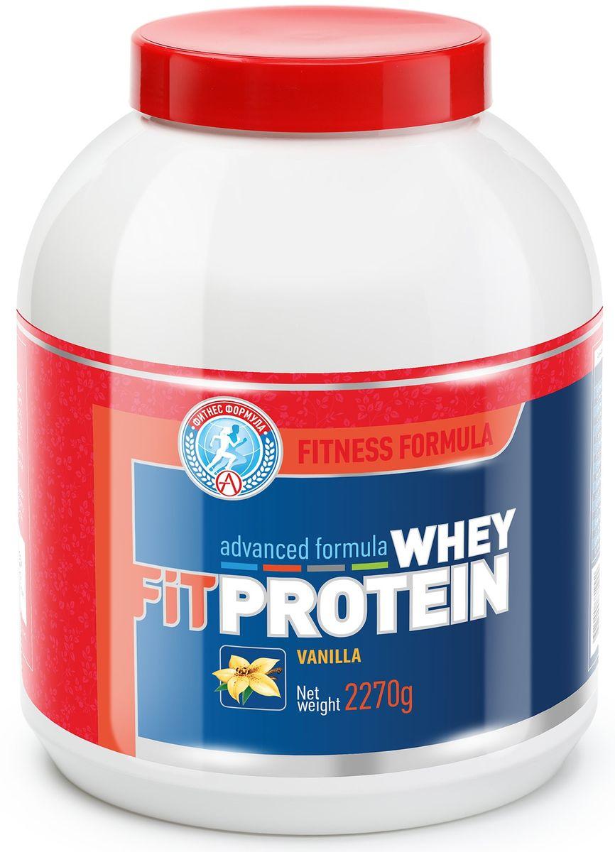 Протеин Академия-Т Whey Fitprotein, ваниль, 2,27 кг протеин muscletech whey plus ваниль 2 27 кг