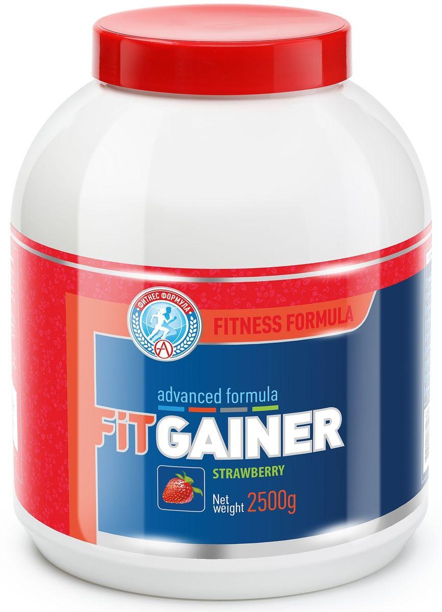 Гейнер Академия-Т Fit Gainer, клубника, 2,5 кг цена