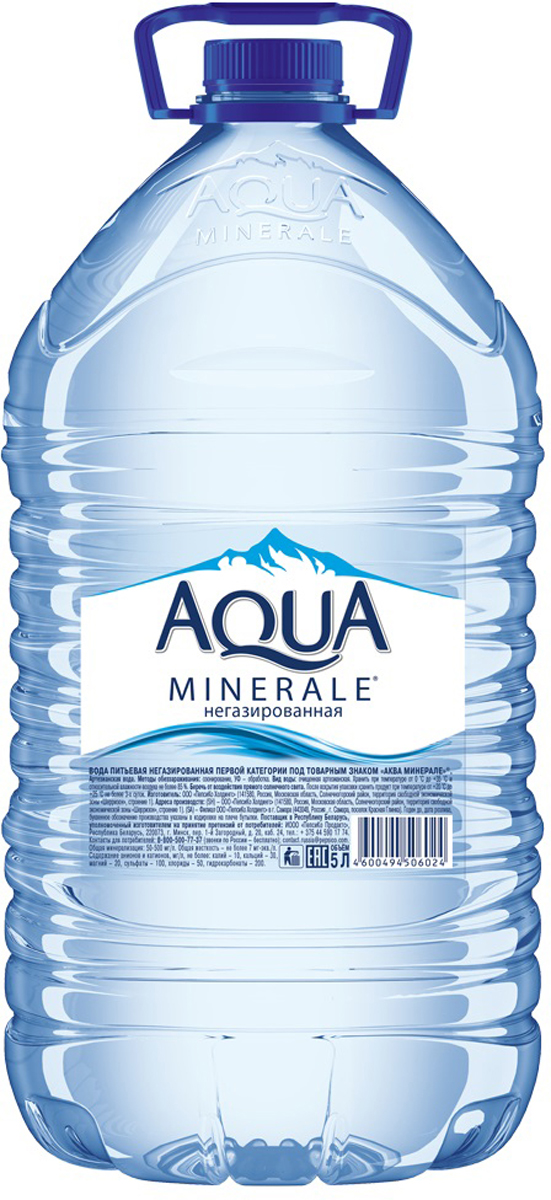 Aqua Minerale вода питьевая негазированная, 5 л aqua minerale вода питьевая негазированная 6 штук по 2 л