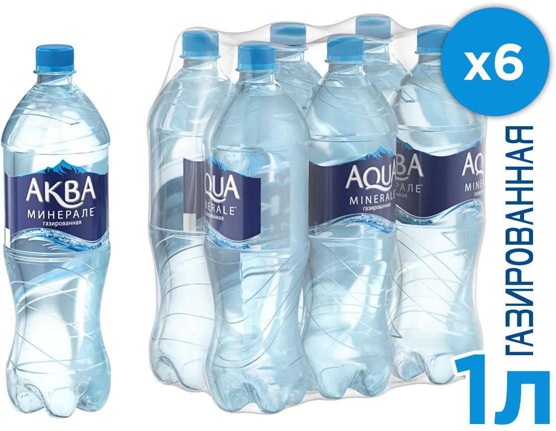 Aqua Minerale вода газированная питьевая, 12 штук по 1 л aqua minerale вода питьевая негазированная 1 5 л
