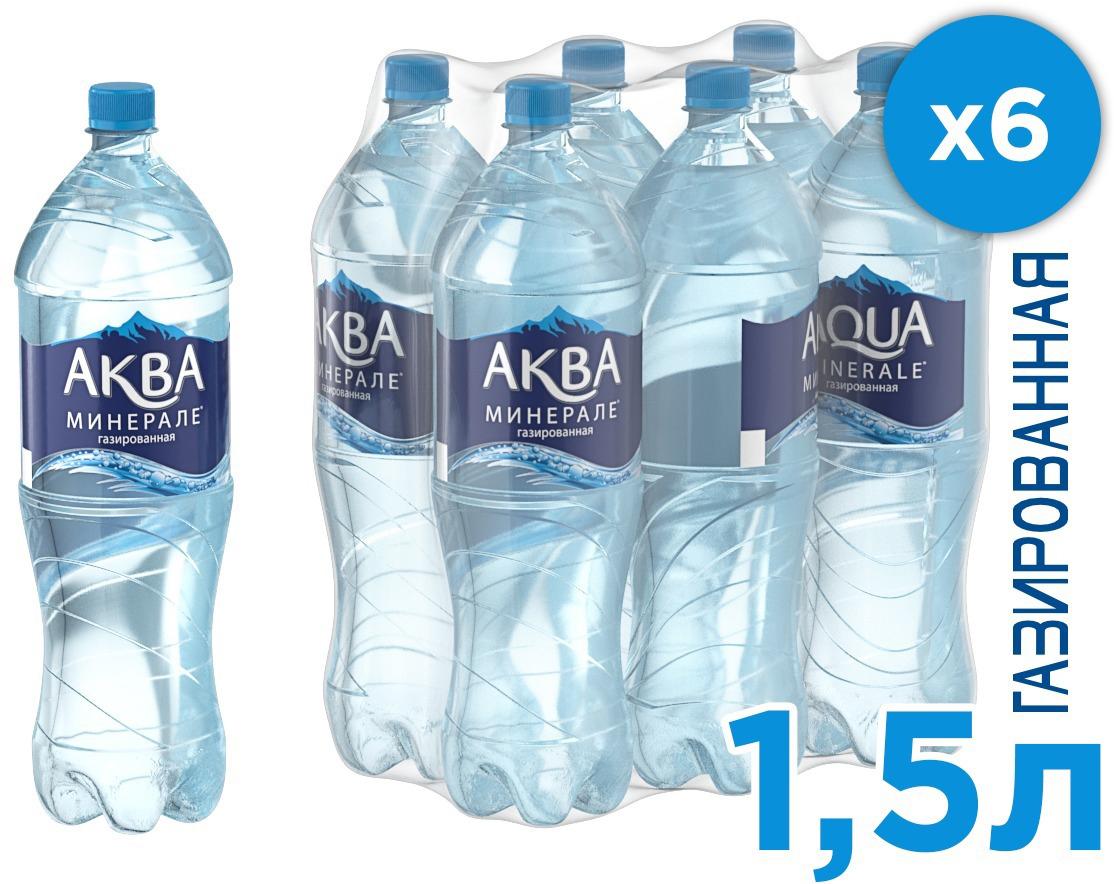 Aqua Minerale вода газированная питьевая, 6 штук по 1,5 л aqua minerale вода питьевая негазированная 1 5 л
