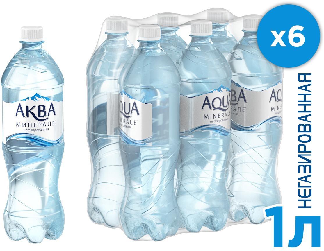 Aqua Minerale вода питьевая негазированная, 12 штук по 1 л vari minerale mr17124