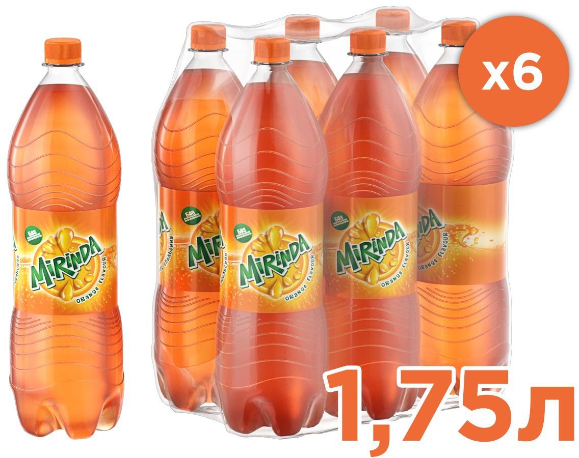 Mirinda Апельсин напиток сильногазированный, 6 штук по 1,75 л добрый pulpy апельсин напиток сокосодержащий с мякотью 0 9 л