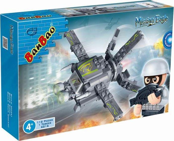 BanBao Пластиковый конструктор Военный самолет 112 деталей конструктор самолет heros конструктор самолет