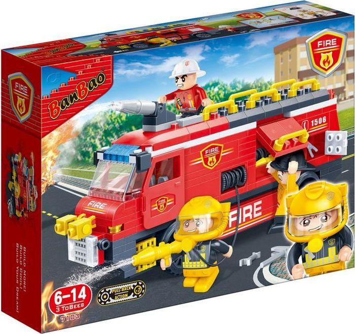 BanBao Пластиковый конструктор Пожарная машина 288 деталей