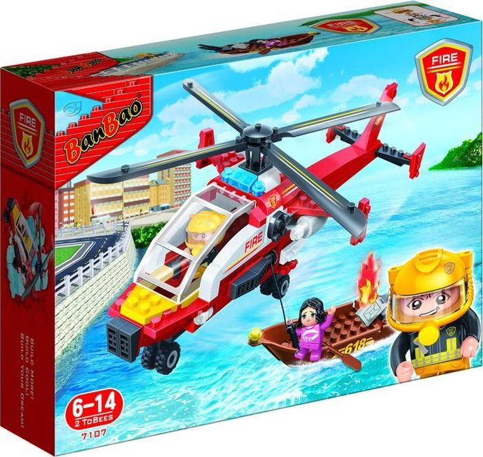 BanBao Пластиковый конструктор Пожарный вертолет 191 деталь