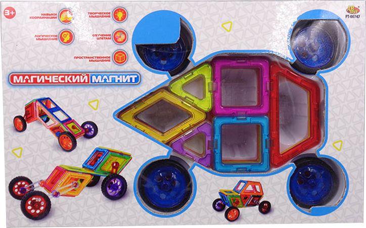 ABtoys Магнитный конструктор Магический магнит 46 деталей 4 май петс заколка бирюзовая для собак 4 my pets 1 шт page 6