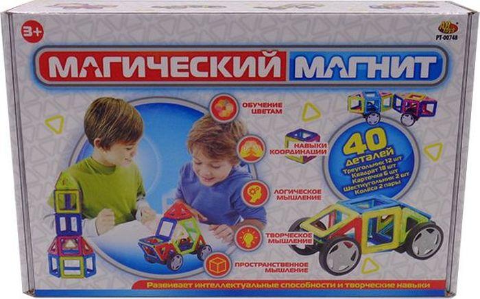 ABtoys Магнитный конструктор Магический магнит 40 деталей PT-00748 abtoys abtoys конструктор kidblock со щетинками 150 деталей
