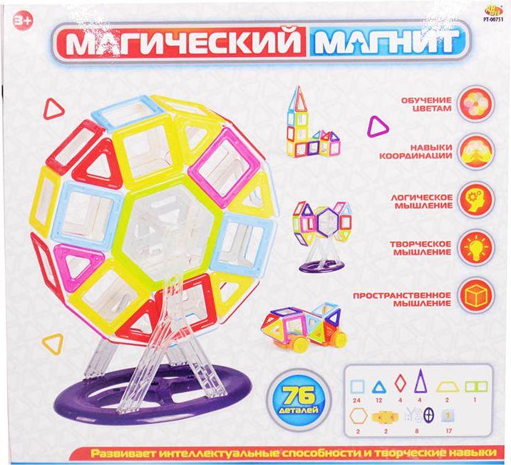 ABtoys Магнитный конструктор Магический магнит 76 деталей - Конструкторы